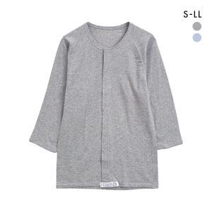 【メール便(17)】 綿100% 前開き ワンタッチ肌着 7分袖 Tシャツ インナー Uネック メンズ 介護 shirohato