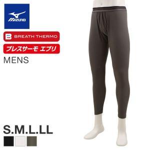 25%OFF【メール便(20)】 (ミズノ)MIZUNO Mens ブレスサーモ エブリ ロングタイツ メンズ|shirohato