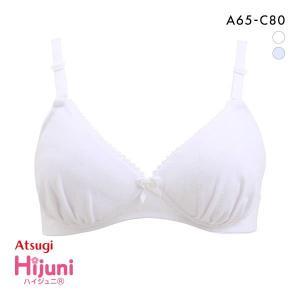 (アツギ)ATSUGI (ハイジュニ)Hijuni ふんわりカップ ノンワイヤーブラジャー ブラ