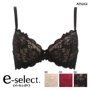 (アツギ)ATSUGI (イーセレクト)e-select 総レース ソフトワイヤー 3/4カップブラジャー