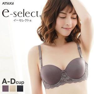 (アツギ)ATSUGI (イーセレクト) e-select ストラップレス対応 シームレスカップ 1...