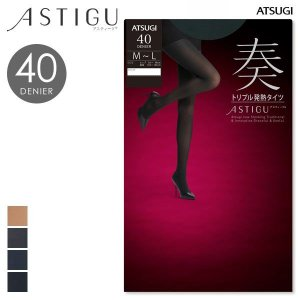 (アツギ)ATSUGI (アスティーグ)ASTIGU 奏 トリプル発熱 タイツ 40デニール