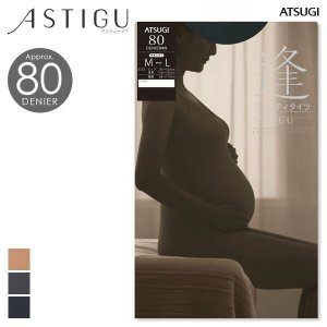 (アツギ)ATSUGI (アスティーグ)ASTIGU 逢 マタニティ タイツ 80デニール