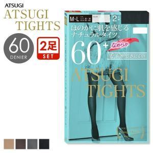 【メール便(22)】 (アツギ) ATSUGI (アツギタイツ) ATSUGI TIGHTS 60デニール 2足組 タイツ レディース