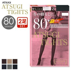 【メール便(25)】 (アツギ) ATSUGI (アツギタイツ) ATSUGI TIGHTS 80デニール 2足組 タイツ レディース