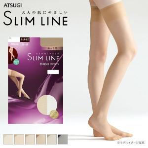 (アツギ)ATSUGI (スリムライン)SLIM LINE セパレートストッキング ふともも丈 クチゴムゆったり
