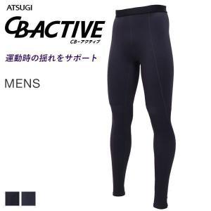 30%OFF【メール便(18)】 (アツギ)ATSUGI クリアビューティアクティブ メンズ RUNNING スポーツタイツ 10分丈|shirohato