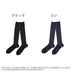 【メール便(10)】 【ATSUGI】スリムラインメンズ 透ける綿混ハイソックス|shirohato|02