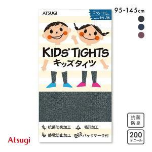 【メール便(15)】 (アツギ)ATSUGI キッズタイツ 杢リブ柄 200デニール相当 あったか ...
