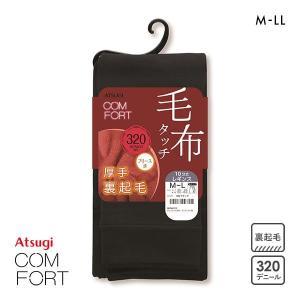 アツギ ATSUGI コンフォート COMFORT レギンス 10分丈 320デニール相当 裏起毛 ...