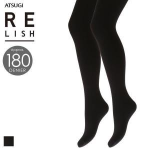 (アツギ)ATSUGI (レリッシュ)Relish ORIGINAL 180デニール ダブルニットプレーンタイツ レディース