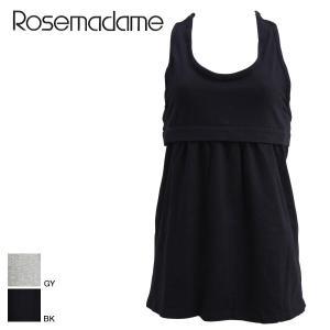 (ローズマダム)Rosemadame 授乳タンクトップ(産前産後用) M-L