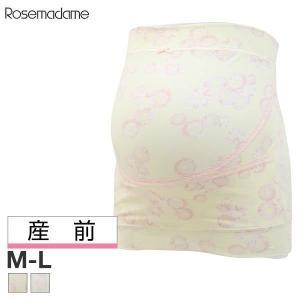 (ローズマダム)Rosemadame×ミキティ 産前はらまき...