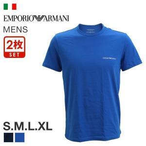 (エンポリオ・アルマーニ)EMPORIO ARMANI CORE LOGOBAND Tシャツ メンズ 半袖 2枚組 ルームウェア パジャマ インナー シンプル|shirohato