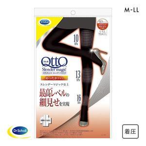 【メール便(10)】 (メディキュット)MediQttO スレンダーマジック 着圧 あったかタイツ ...