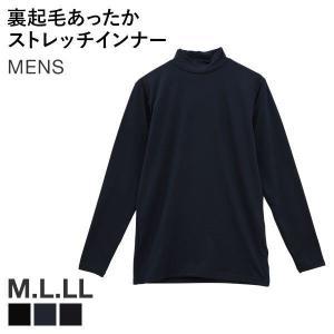 □関連キーワード 191015 トップス インナーシャツ アンダーシャツ ロングTシャツ ロンT 長...