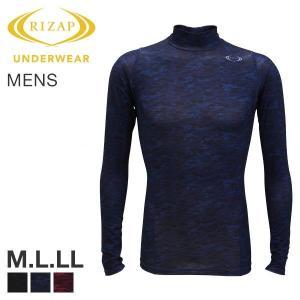 □関連キーワード 190405 インナーシャツ アンダーシャツ ロングTシャツ ロンT トップスイン...