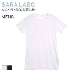 【メール便(13)】 SARA LABO 半袖 クルーネック Tシャツ インナー メンズ 接触冷感 制菌防臭 吸汗速乾|shirohato
