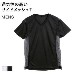 【メール便(8)】 涼風魂 半袖 Vネック Tシャツ インナー サイドメッシュ メンズ|shirohato