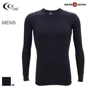 15%OFF (シースリーフィット)C3fit MENS パフォーマンスロングスリーブ ラグビー日本代表着用モデル|shirohato