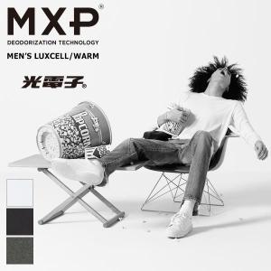 (エムエックスピー)MXP MENS LUXCELL WARM 光電子 ロングスリーブクルーネックシャツ [ 大きいサイズ LLまで ]|shirohato