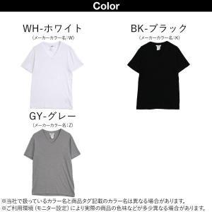 (エムエックスピー)MXP MENS リブドライ RIB DRY Vネック Tシャツ|shirohato|02
