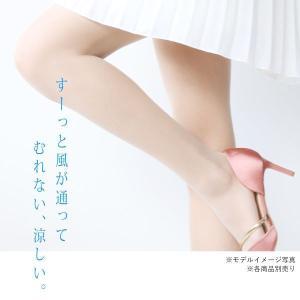 【メール便(10)】 (コミューズ)COMUSE レースサスペンダーストッキング|shirohato|04