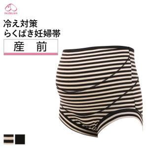 (犬印)INUJIRUSHI 冷え対策らくばき妊婦帯
