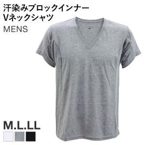 【メール便(10)】 汗染みブロック 半袖 Tシャツ インナー メンズ Vネック M・L・LL 脇汗 汗取りインナー|shirohato
