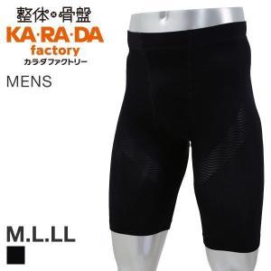 KARADA FACTORY ガードル ロング 骨盤調整パンツ メンズ お腹すっきり メリハリボディーの画像