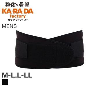 (カラダファクトリー)KARADA FACTORY メンズ 体幹調整ベルト 背筋すっきり 補整ベルト