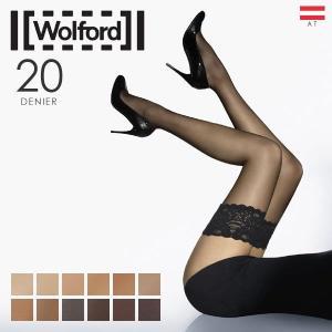 【メール便(20)】【送料無料】 (ウォルフォード)Wolford SATIN TOUCH 20 サテンタッチ20 ステイアップ ガーターレス ストッキング shirohato