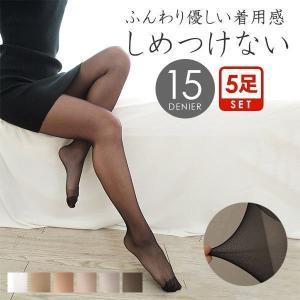 【メール便(20)】 ナイロン66使用 5足組ストッキング 1足あたり74円(+税) [ 大きいサイズ LLまで ]|shirohato