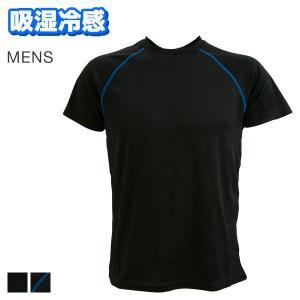 【メール便(15)】 吸湿冷感 メッシュクルーネックTシャツ 半袖|shirohato