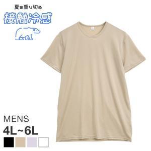 □関連キーワード 190408 インナーシャツ アンダーシャツ トップス インナーウェア アンダーウ...