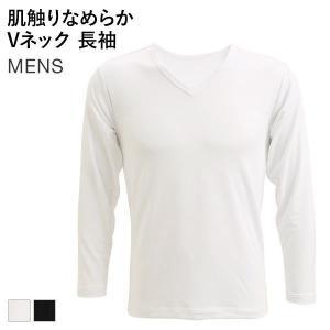 【メール便(15)】 WARM & STRETCH ナノモイスト 長袖 Vネック Tシャツ|shirohato