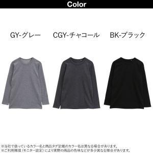 毛布のような着心地 裏ボア 長袖 クルーネック Tシャツ shirohato 02