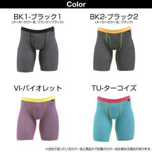 (志道)SIDO 前開きステッチエキストラロングボクサー 包帯パンツ 1041|shirohato|02