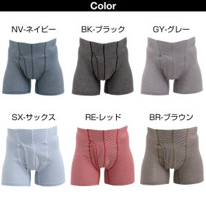 (志道)SIDO ウエストゴムなし包帯パンツ LL|shirohato|02