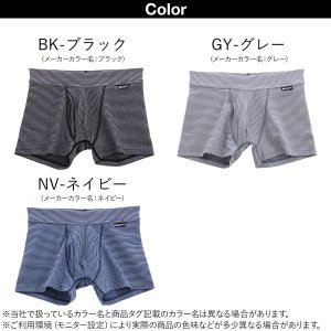 (志道)SIDO 包帯パンツ HOHTAI BELT ボクサー (ベーシックタイプ)|shirohato|02