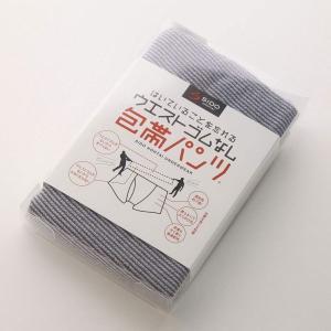(志道)SIDO レディース 包帯ショーツ ゴムなしボクサー|shirohato|05