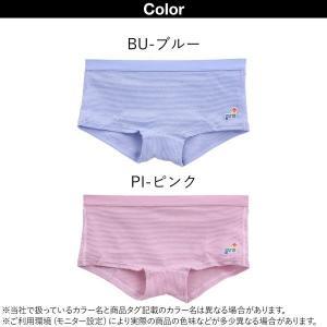 (志道)SIDO 包帯パンツ Gender Neutral ボクサー (ベーシックタイプ)|shirohato|02