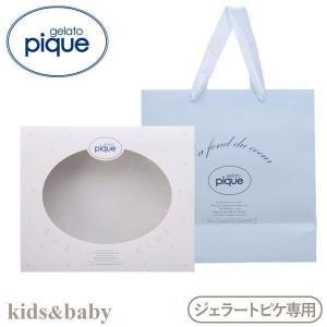 □関連キーワード 170527 gift 箱 BOX gelatopique ジェラートピケ ギフト...