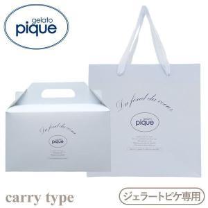 □関連キーワード 171128 プレゼント 包装 ラッピング ギフト 贈り物 gift ボックス 箱...