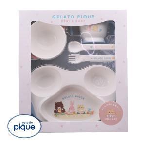 □関連キーワード 180423 お皿 食器セット 離乳食 ベビー食器 小鉢 コップ マグ ランチ皿 ...