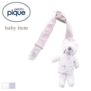 (ジェラートピケ キッズアンドベイビー)gelato pique Kids&Baby 'ベビモコ'ネ...