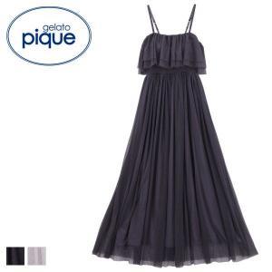 □関連キーワード 191120 ネグリジェ ルームワンピース パジャマワンピース ドレス キャミソー...