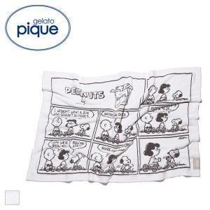 【送料無料】 (ジェラートピケ)gelato pique 【PEANUTS】'ベビモコ'ブランケット...