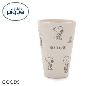 ジェラートピケ ジェラピケ スヌーピー タンブラー SNOOPY PEANUTS モノグラム PWGG212643 gelato pique|SHIROHATO(白鳩)
