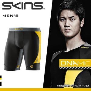20%OFF【送料無料】 (スキンズ)SKINS DNAmic メンズハーフタイツ|shirohato
